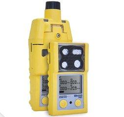 英思科M40Pro四合一气体检测仪