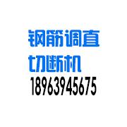 武汉富润杨科技有限公司