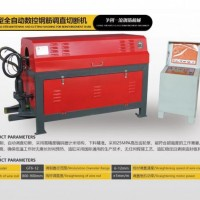 北京钢筋调直切断机 全自动数控液压调直机