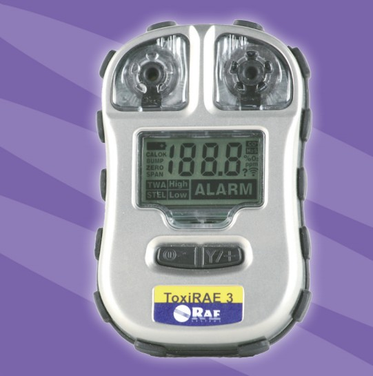 华瑞PGM1700一氧化碳硫化氢气体检测仪