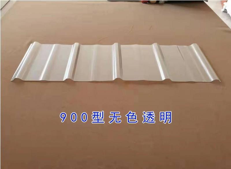 克姆雷特通用型-1m展宽-900型frp采光板生厂厂家