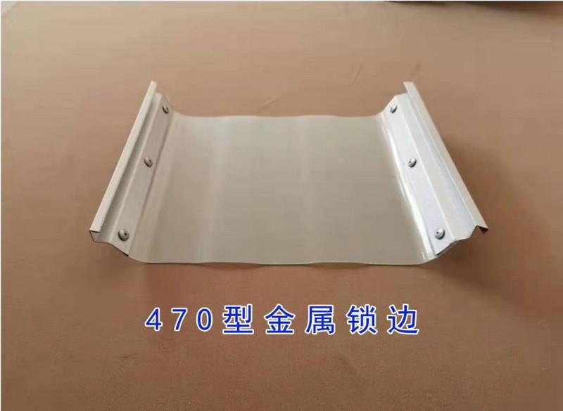 苏州克姆雷特470型采光瓦_易熔采光板生产厂家