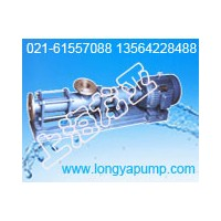 供应YG40-250(I)B暖气管道循环泵