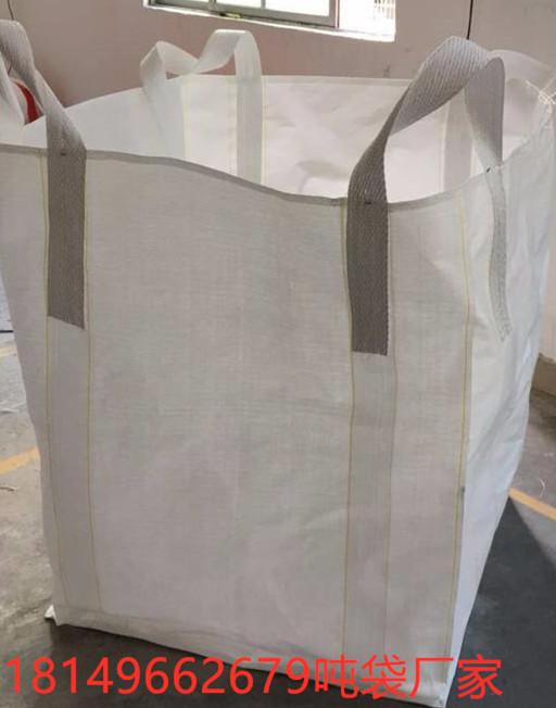 衡水吨袋厂家 集装袋 吨袋生产厂家
