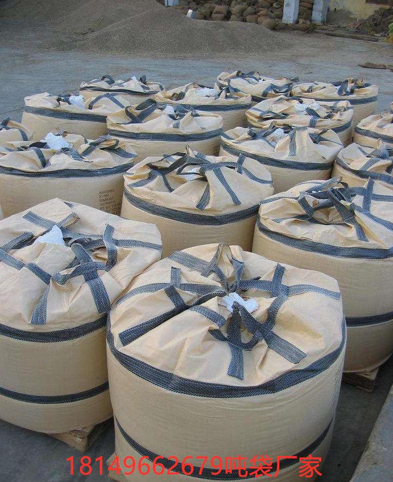 衡水太空包 衡水太空袋 集装袋厂家直销