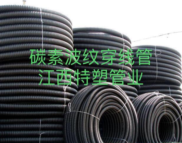 江西厂家供应CFRP碳素螺旋管