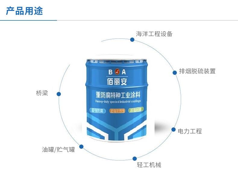 亿展科技丙烯酸聚氨酯油漆 钢结构汽车器械管道石化油管漆