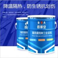 凉凉胶降温隔热油漆厂家 液化气罐油罐车储油罐各类化工罐等
