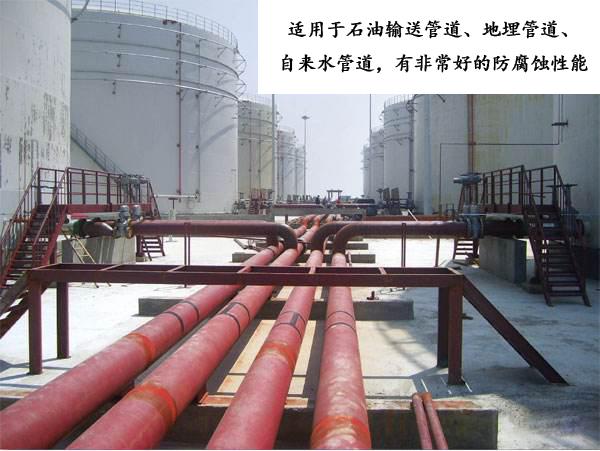 佰丽安环氧沥青漆环氧煤沥青漆厂家 管道污水池耐微生物耐水漆