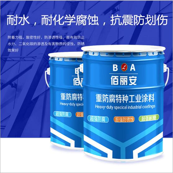 亿展科技佰丽安环氧玻璃鳞片油漆 耐冲击防水耐磨耐酸碱漆