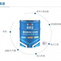 亿展科技丙烯酸聚硅氧烷油漆 船舶化工钢铁钢结构管道专用漆