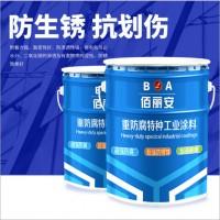 亿展科技佰丽安环氧锌黄底漆厂家 不锈钢铝板镀锌板专用漆