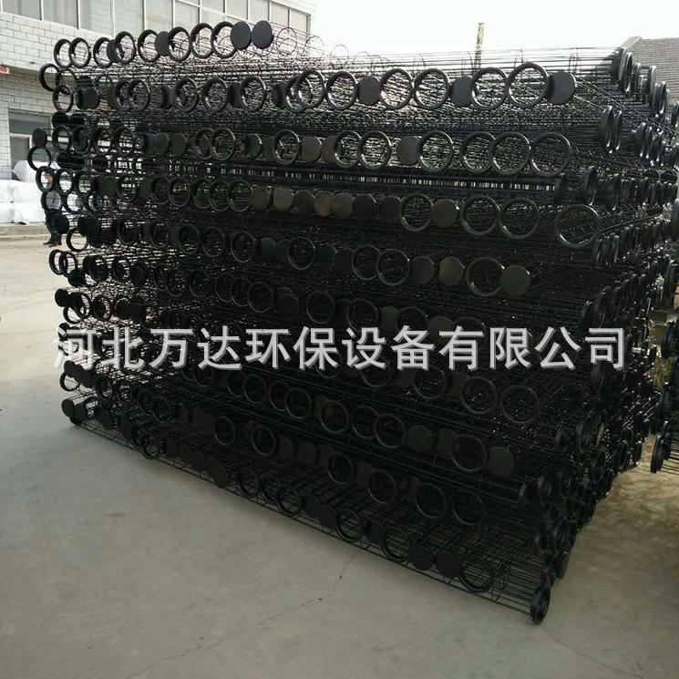 有机硅除尘器骨架  圆形袋笼耐高温  喷塑框架 碳钢信封骨架