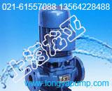 销售ISWR150-315A卧式单吸管道泵