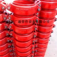 煤矿管接头XC型KRH型HL型