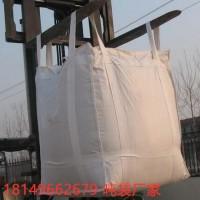 深圳集装袋直销 深圳兜底吨包 深圳集装袋生产