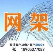 山东锦泰阳金属结构有限公司