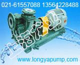 供应80FPZ-32自吸380V硫酸泵
