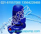 厂家直销ISGHD50-125A球墨铁排水三相管道泵