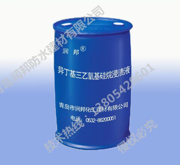 硅烷浸渍液,硅烷防腐涂料