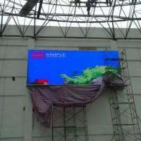 供应户外P4 LED显示屏