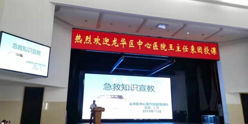 深圳某部队室内会堂P2.5显示屏项目