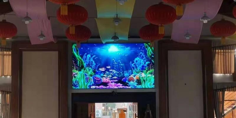 湛江荣基地产会堂户内P4显示屏项目