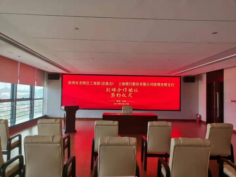 深圳LED显示屏厂家诚招项目合作共赢
