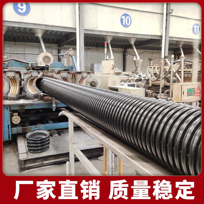 豪企塑业  高密度聚乙烯(HDPE)双壁波纹管 dn300