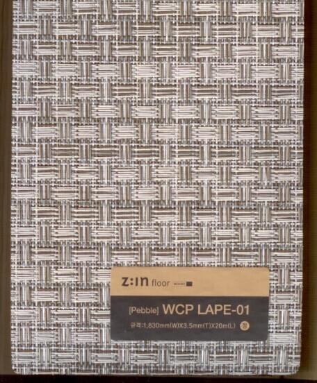LG编织纹塑胶地板