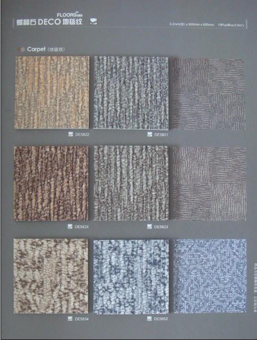 LG碟晶石塑胶地板