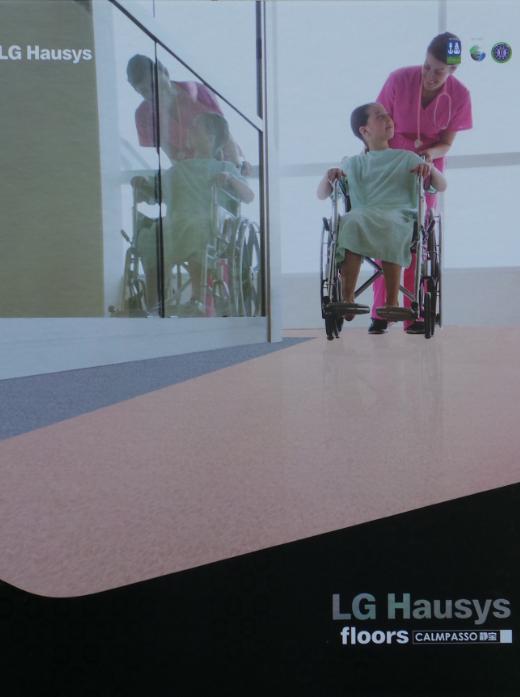 LG静宝塑胶地板