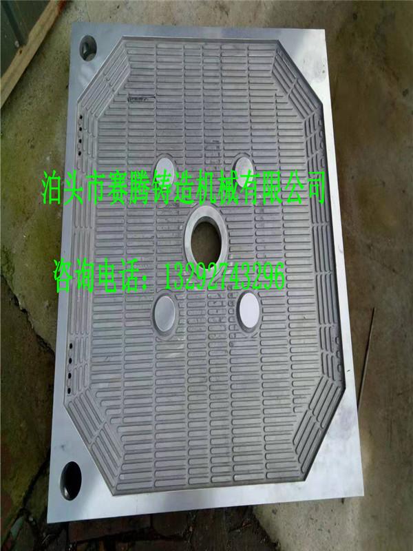 不锈钢压滤机,不锈钢滤板,不锈钢板框压滤机,不锈钢厢式压滤机