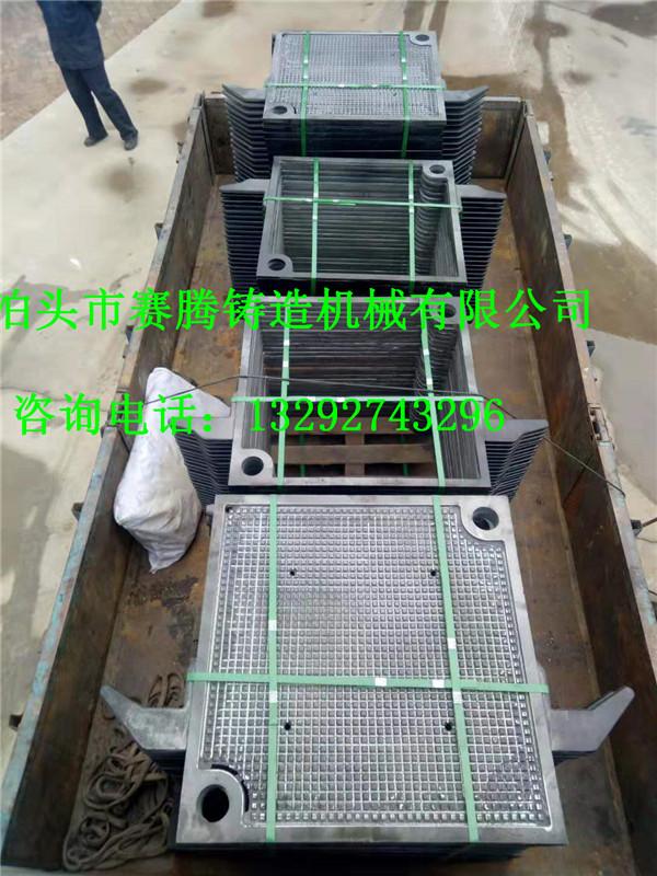 不锈钢滤板不锈钢压滤机保温压滤机铸铁压滤机厢式压滤机铝合金滤