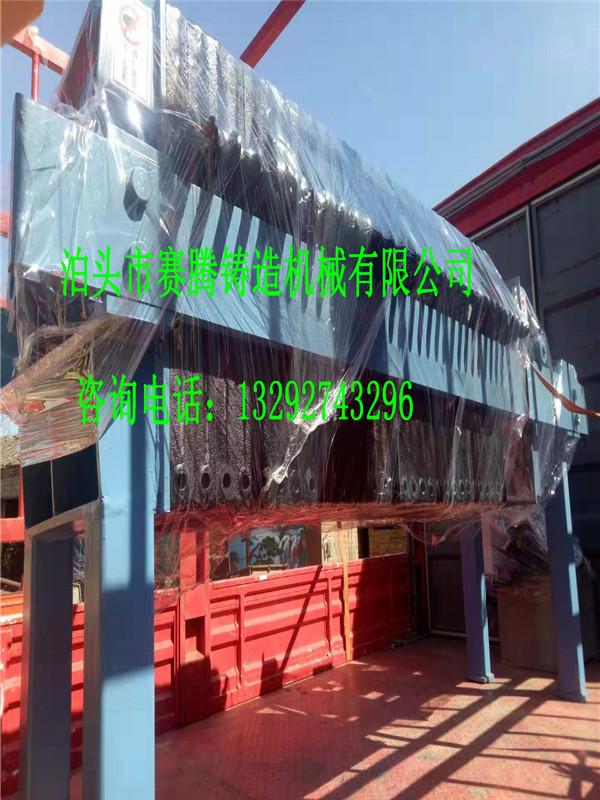 润滑油铸铁压滤机铸铁板框压滤机滤板厢式压滤机