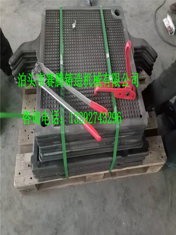 润滑油压滤机柴油基础油铸铁压滤机板框过滤机厢式压滤机