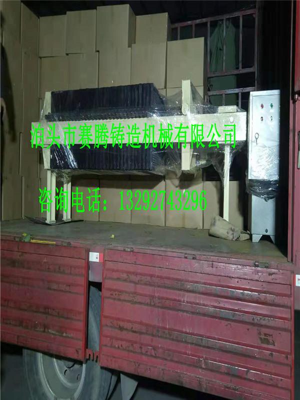 100平方铸铁板框压滤机厢式铸铁压滤机铸铁滤板滤框厢式铸铁板