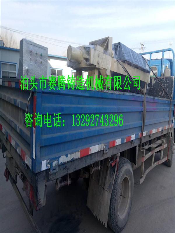 供应630型20平方不锈钢厢式压滤机不锈钢板框不锈钢过滤板