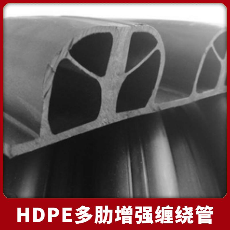 湖南 多肋增强缠绕管厂家直售DN500