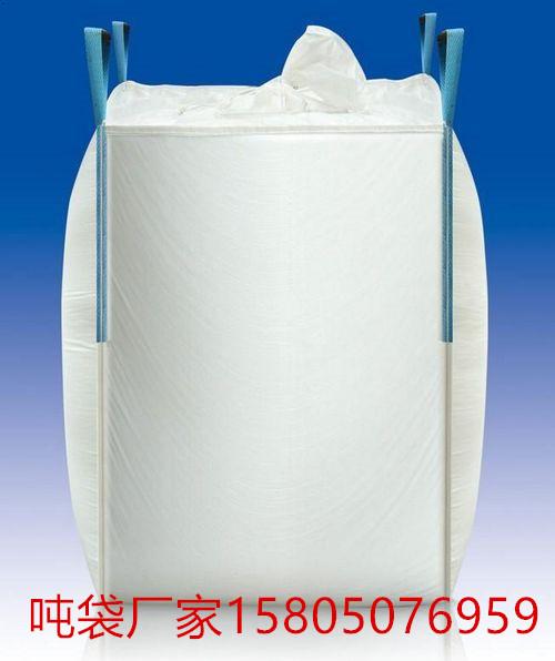 厦门防水吨袋批发 厦门防潮吨袋出售价格