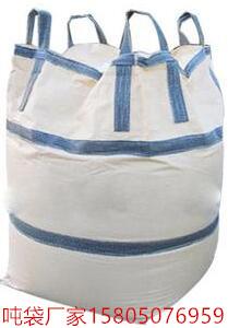厦门塑料包装袋 厦门萤石粉吨袋