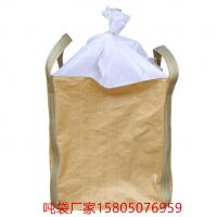 厦门建材吨袋生产厂家 厦门水泥吨袋批发