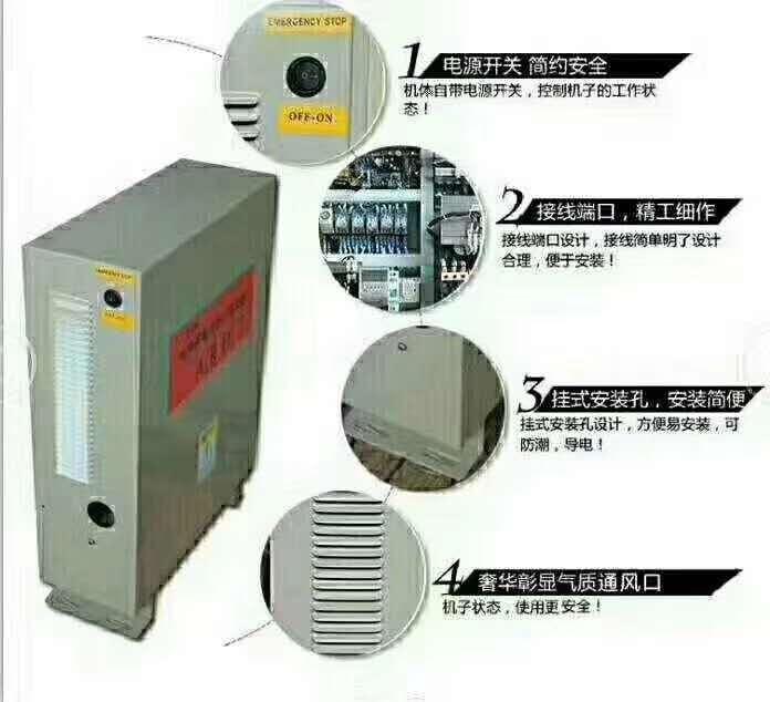 广州菱伴电梯停电应急装置