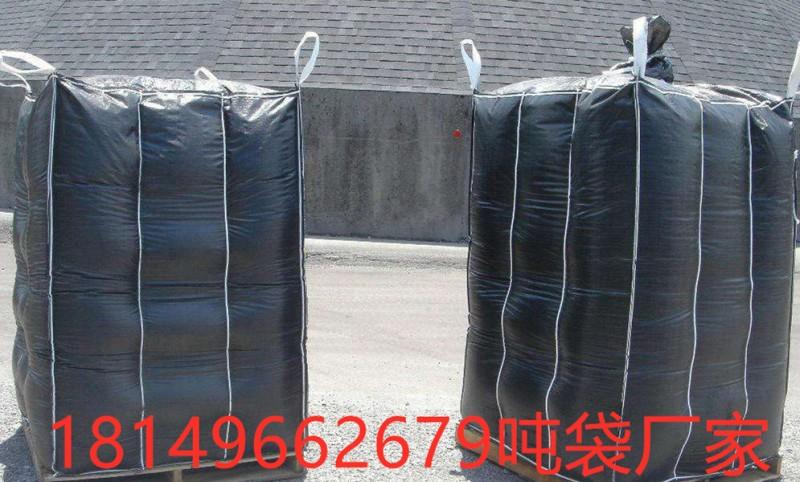 绵阳玉米淀粉吨袋 绵阳纯碱吨袋