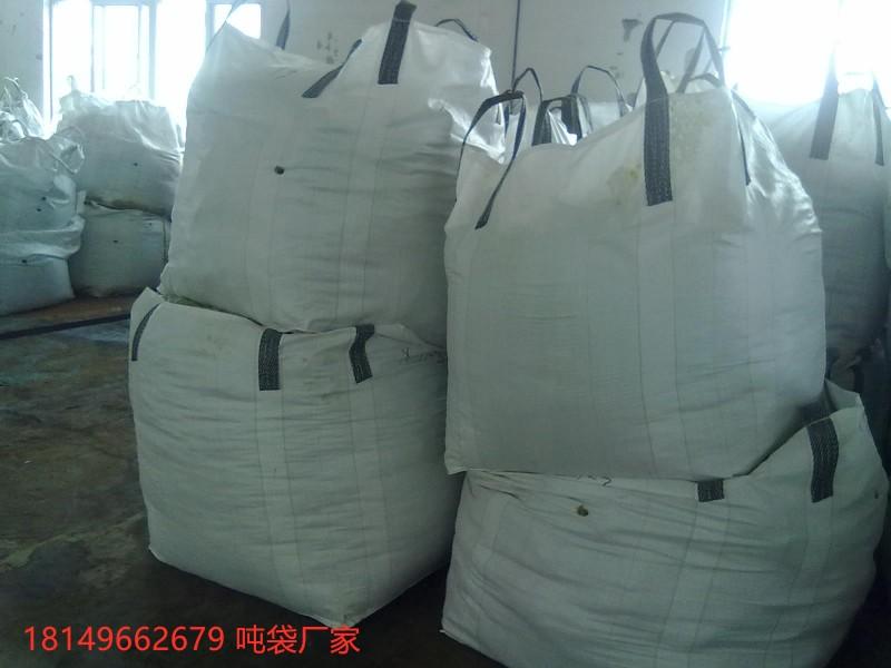 绵阳氧化铝吨袋 绵阳玻璃球吨袋