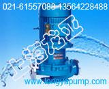 供应IHG65-250(I)A灰口铁供水循环管道泵