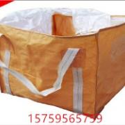 西安集装袋包装制品有限公司