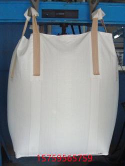西安吨包 西安大敞口吨袋厂