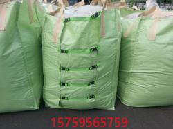 西安矿沙吨袋 西安工业盐吨包