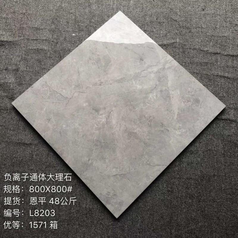 负离子通体大理石  通体大理石 现代仿古砖